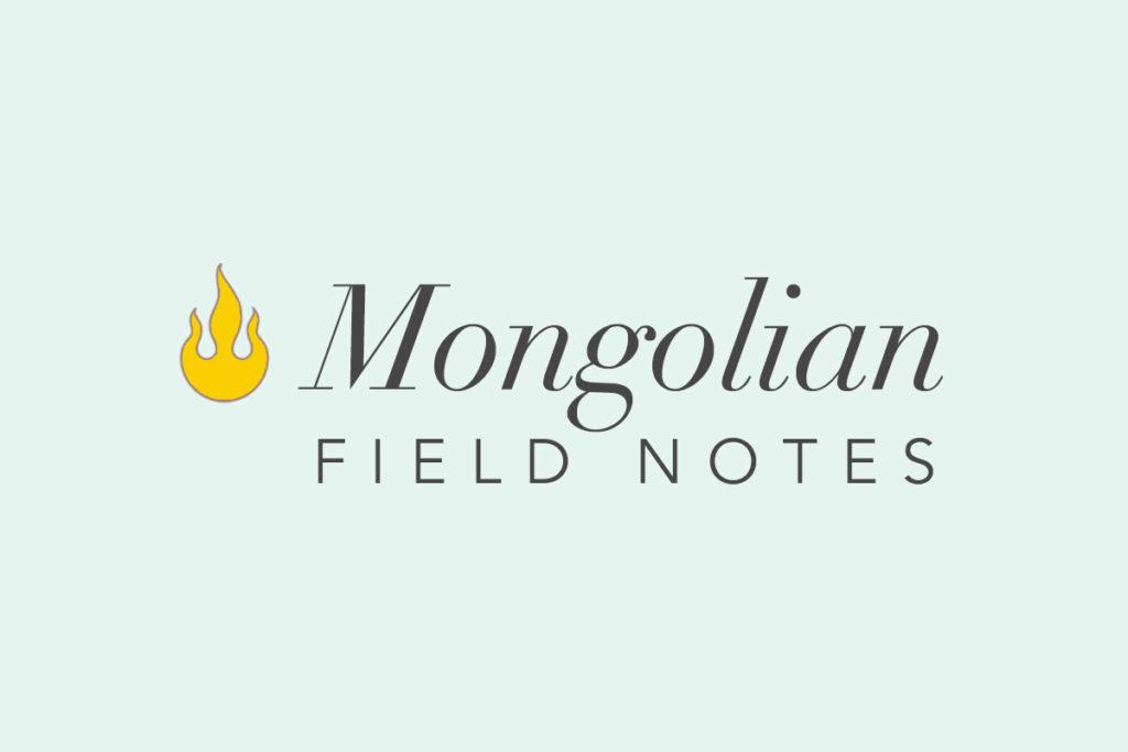 Mongolian Field Notes logo