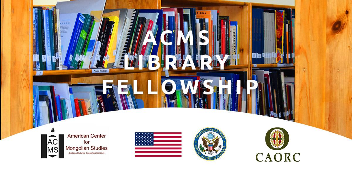 Library Fellowship ad