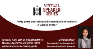 virtual speaker series ad